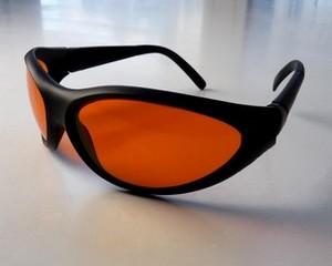 Lunettes Bio Optik  -  Modèle BO 53